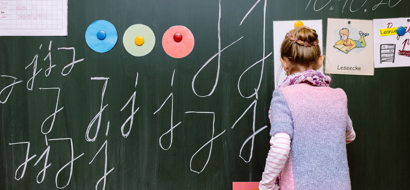 Gemeinschaftsschule | Aktiv-Schule Erfurt | Einschulung