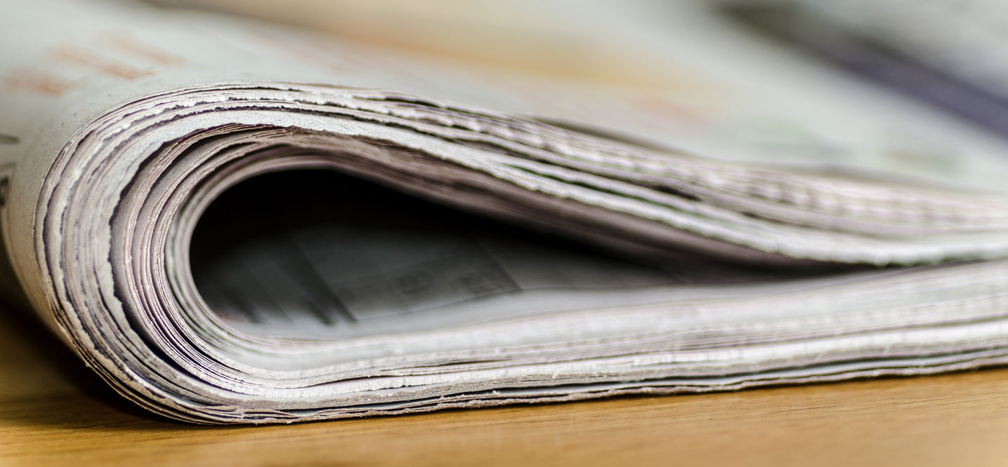 Gemeinschaftsschule | Aktiv-Schule | News